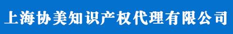 上海商标注册_专利代理申请